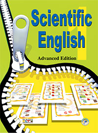 Scientific English Advanced Edition book 1