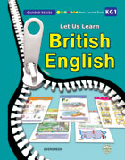 British English-Main Course Book (KG1)