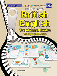 British English-Activity Book -The Alphabet Garden (Writing Capital Letters) KG2