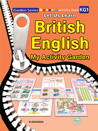 British English-Activity Book -My Activity Garden KG1