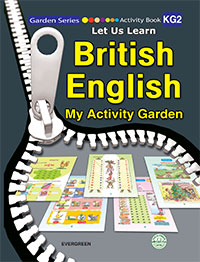British English-Activity Book -My Activity Garden KG2